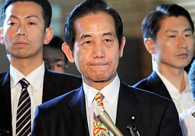 山本創生相「文書の存在と、事の信憑性は関係ない」:朝日新聞デジタル