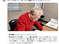 高須克弥氏のツイートから振り返る偽造署名関与への疑念 - 電脳塵芥