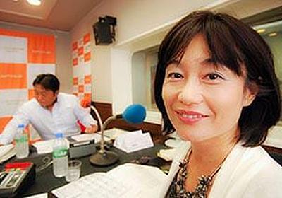 エグゼクティブ狙う中国人スパイのハニートラップ 繰り返される中国崩壊の歴史、これから起こる若者と農民の殺し合い~河添恵子氏(1/3) | JBpress(Japan Business Press)
