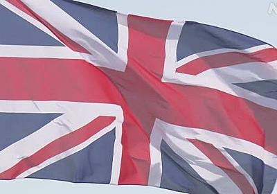 イギリス 新型コロナ感染 連日4万人超 政府新たな対策取らず | NHKニュース