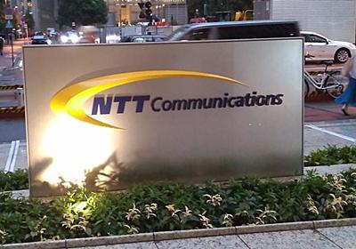 NTTコミュニケーションズでインターンシップをしてきました!! - RFC0000