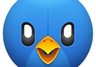 ダークテーマやマルチカラム、新しいUIを採用したMac用Twitterクライアント「Tweetbot 3 for Twitter」がリリース。   AAPL Ch.