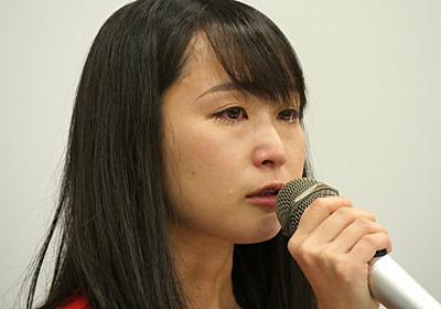 グラビア女優には人権ないの? 声上げる女性の過酷な現実。#KuToo で退職へ | BUSINESS INSIDER JAPAN