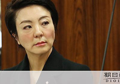 河井案里被告の保釈、地裁が認める決定 証人尋問が終了:朝日新聞デジタル