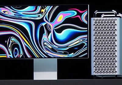 新「Mac Pro」「Pro Display XDR」は驚きの出来栄え 次期macOS「Catalina」はより便利に (1/4) - ITmedia PC USER