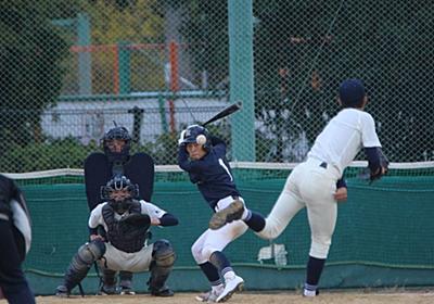 高校野球で脱「勝利至上主義」のリーグが広がる訳 | 日本野球の今そこにある危機 | 東洋経済オンライン | 社会をよくする経済ニュース