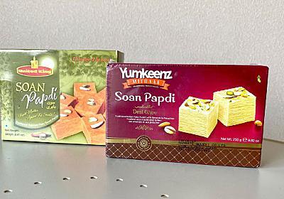 人力綿あめ?インドの伝統菓子「SoanPapdi」は日本の家庭でも作れるか :: デイリーポータルZ