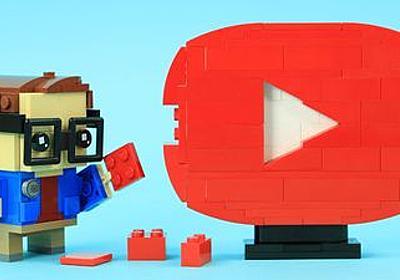 YouTubeが危険な「目隠しチャレンジ」などを取り締まるためにコミュニティガイドラインを強化 - GIGAZINE