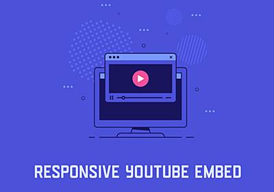 WebサイトでYouTube動画をレスポンシブ対応して埋め込む方法【iframe】 | Web Design Trends