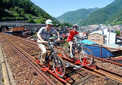レールマウンテンバイク Gattan Go!! – 自転車とレールで風になる、岐阜県飛驒市のロストライン・アクティビティ!