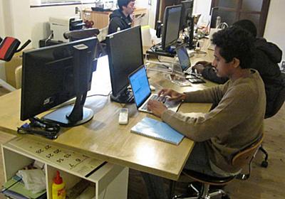プログラミング言語「ルビー」、島根のIT潤す 誕生25年へ  :日本経済新聞