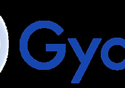 Gyazoへようこそ : スクリーンショットの瞬間共有
