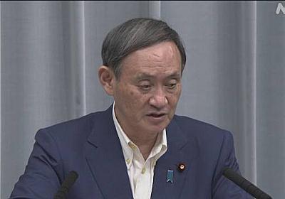 「あす予定どおりイベント開催制限緩和」官房長官 新型コロナ | NHKニュース