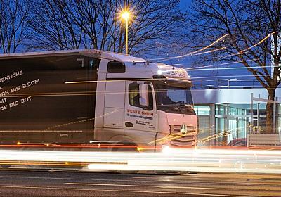 自動運転トラックは「転移学習」で進化 米NVIDIAのAI動画に秘める可能性 | 自動運転ラボ