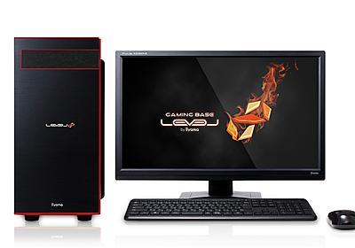 ユニットコム、6コアCPUと16GBメモリ搭載のゲーミングPC - PC Watch