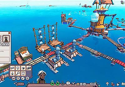 海上のガラクタ街作りサバイバル『Flotsam』9月26日Steam早期アクセス配信開始へ。日本語対応予定 | AUTOMATON