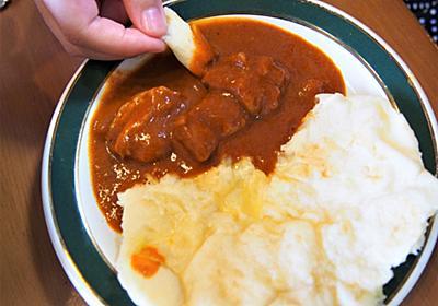 無印良品のナンの素でナンを作ってチキンカレーと食べてみたよ♪ - アラフィフランド