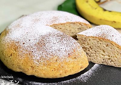 炊飯器で作る!超簡単しっとり『ノンオイルバナナケーキ』の作り方 - てぬキッチン