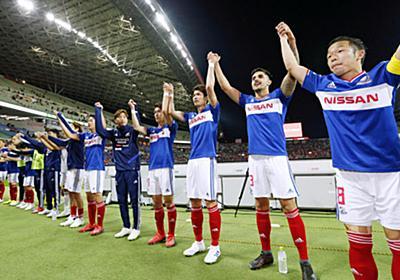Jリーグ史上最速 進化する横浜Mの攻撃サッカー (写真=共同) :日本経済新聞