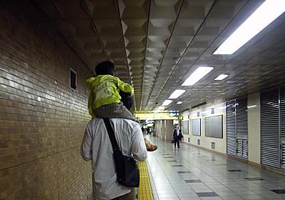 一度も地上に出ずに東京観光する(デジタルリマスター版) :: デイリーポータルZ