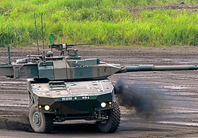 自衛隊は「盾」、米軍は「矛」のままでよいか?:日経ビジネスオンライン