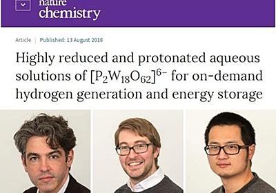 ガソリンを給油するように「充電」できる新方式の液体バッテリ--英グラスゴー大学 - CNET Japan