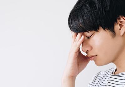 恋心すらセクハラ…若い男性が抱える「新しい生きづらさ」(清田 隆之) | FRaU