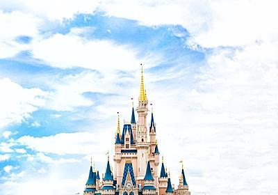 【歌詞和訳】アナと雪の女王の「In Summer」でディクテーションに挑戦! - 塾の先生が英語で子育て