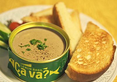サバ缶を使ったシェフのおつまみレシピ「サバーペースト」の作り方 - シェフガッキーの料理ブログ!