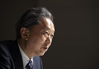 カイカイ管理人「韓国人の克日快楽症治療に鳩山由紀夫元首相が必要な理由」 : カイカイ反応通信