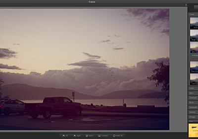 Raw現像が無料でできるフリーソフト5選+アプリをまとめてみました! | PicSta