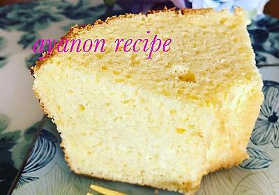 ミルキーあやのん味ホワイトシフォンケーキ🥛 - 簡単レシピを楽しみながら〜1ヶ月食費1万円生活