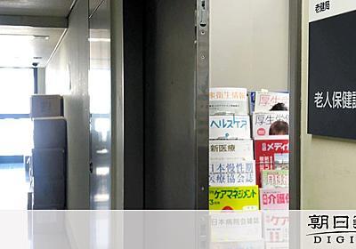 23人送別会の厚労省、新たに5人感染確認 計15人に [新型コロナウイルス]:朝日新聞デジタル