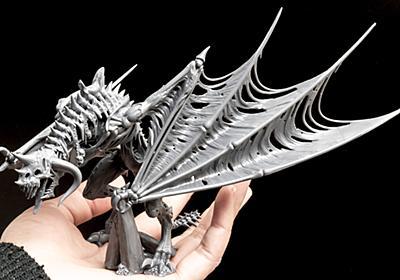キミは腐ったドラゴンのプラモデルを組んだことがあるか(前編) : 超音速備忘録