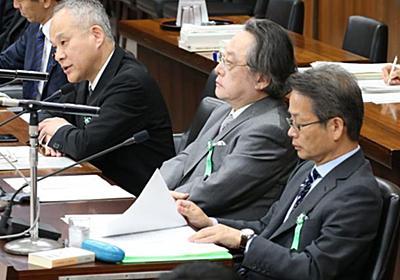 [1]安倍政権は立憲主義を破壊しようとしている - 長谷部恭男|論座 - 朝日新聞社の言論サイト
