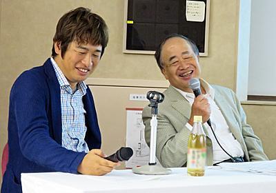 「同じ世界を見ている」「面白いと思う感性が似ている」 角川・川上両会長が語る「KADOKAWA・DWANGO」 - ITmedia NEWS