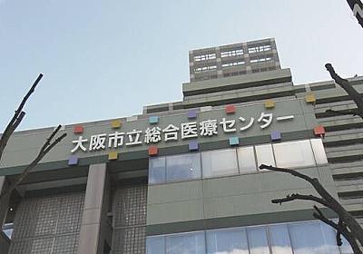 看護師不足で一部の病棟閉鎖 コロナ感染拡大で 大阪 | 新型コロナウイルス | NHKニュース