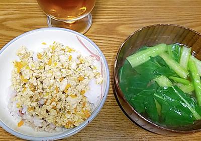 ☆安上がり☆栄養満点☆簡単☆給食の高野豆腐そぼろ☆いつもの晩酌☆サプリメントの話し☆ - 給食おばちゃんがいろいろ作って飲んでます♪