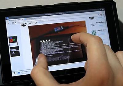 Nintendo SwitchをハックしてLinuxタブレットに変えた猛者が登場 - GIGAZINE