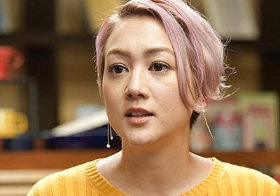 SHELLYさん(上)「いじる」こと自体がナンセンス   社会   カナロコ by 神奈川新聞