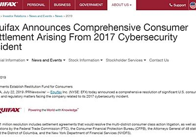 1億4000万人の機密情報流出のEquifax、最大7億ドル(約755億円)支払いで合意 - ITmedia NEWS