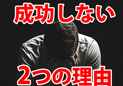 [2020年]日本でesportsが流行っていない2つの理由 | esportsDOGA