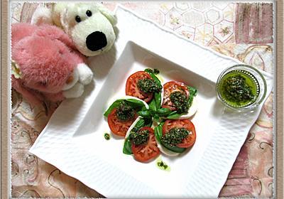 【トマトとモッツアレラチーズのカプレーゼ】自家製バジルdeマスタードソース簡単レシピ