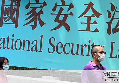 「好き勝手に逮捕」で萎縮する香港 国安法から2カ月:朝日新聞デジタル