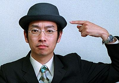 小林賢太郎、テレビスターへの道絶った世界観 DVD時代のカリスマ性