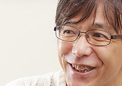 今、最も面白い職種は「プロダクトマネジャー」だ――及川卓也氏が説く、DX時代のIT業界サヴァイブ術:外の世界とのタッチポイントを増やせ! - @IT