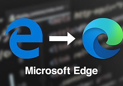 全モダンブラウザ対応のCSS機能が爆増。Chromium版Edgeのもたらす次世代CSS表現 - ICS MEDIA