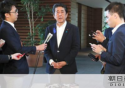 元ハンセン病家族訴訟、控訴しない方針 安倍首相が表明:朝日新聞デジタル
