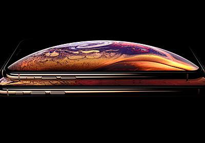 iPhone XS Maxのすべて:発売日・価格・スペックまとめ | ギズモード・ジャパン