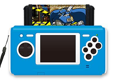 メガドライブ用ソフトを楽しめる「16ビットポケットMDプラス」は9月17日発売へ。液晶付きの携帯型互換機